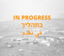 khirbet_fakheit in progress