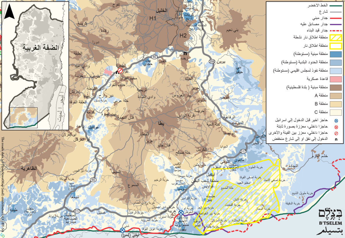 Map of the South Hebron Hills and Fire Zone 918 (B'Tselem 2013)