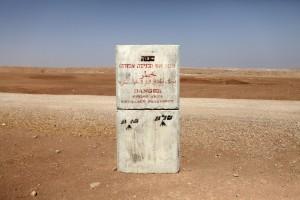 ACTIVESTILLS 918-firing-zone